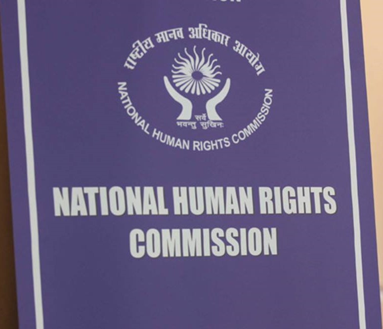 NHRC: A CRITICAL ANALYSIS ON ITS ROLE AND IMPORTANCE